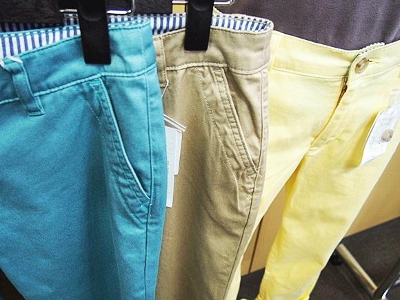 ベルメゾンのゆる美パンツ bellemaison-pants