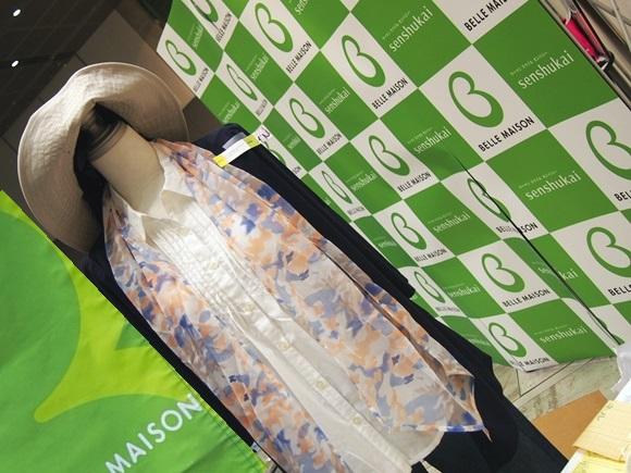 ベルメゾン ストール付きフェイクレイヤードチュニック bellemaison-fake-shirt-tunic