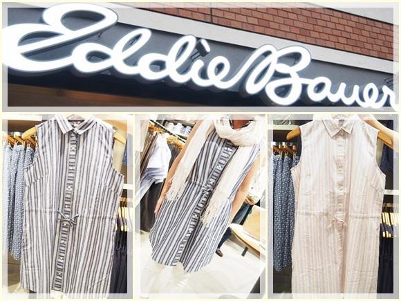 エディー・バウアー スリーブレスストライプチュニックドレス eddie-bauer-stripe-tunic