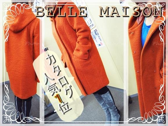 ベルメゾン 人気コート bellemaison-sliver-knit-coat