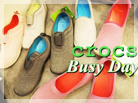 クロックス ビジーデイ crocs-busy-day