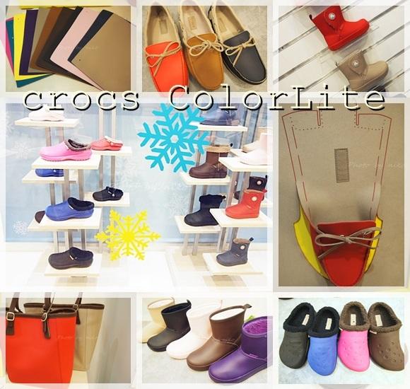 クロックス カラーライト crocs-colorlite