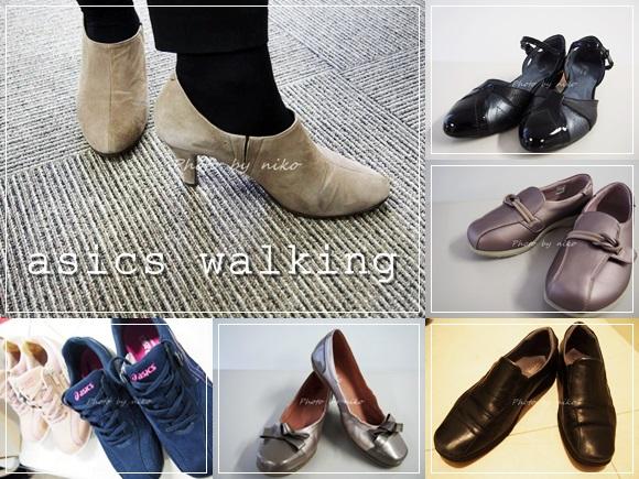 アシックスウォーキングシューズ asics-walking