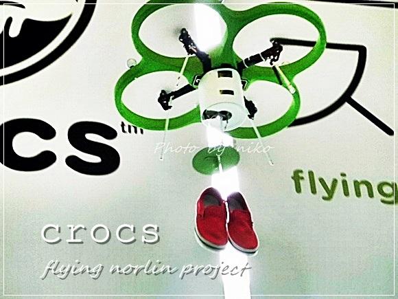 クロックス ノーリン ドローン crocs-flying-norlin-project