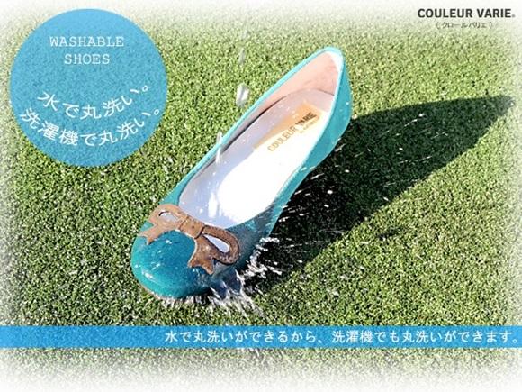 couleur-varie-ballet-shoes (14)