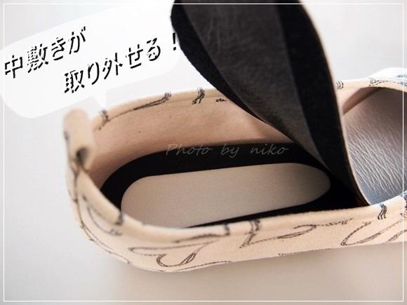 couleur-varie-ballet-shoes (9)