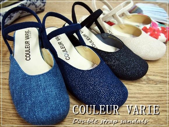 クロールバリエ サンダル 口コミ couleur-varie-double-strap-sandals