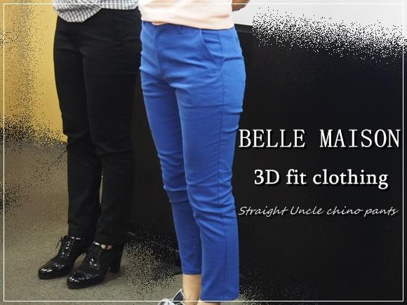 ベルメゾン ストレートアンクルチノパンツ 口コミ bellepants-3d-fit-2015