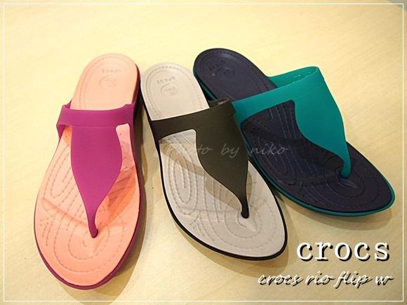 crocs rio flat (11)