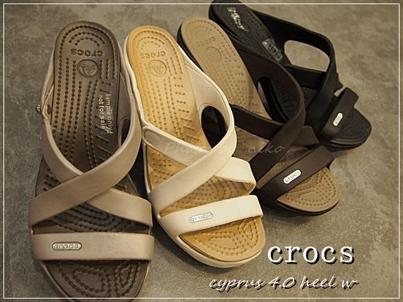 クロックス サイプラス 4.0 ヒール ウィメン 口コミ cyprus 4.0 heel w
