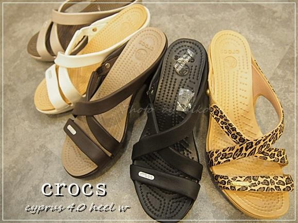 cyprus 4.0 leopard heel w (6)