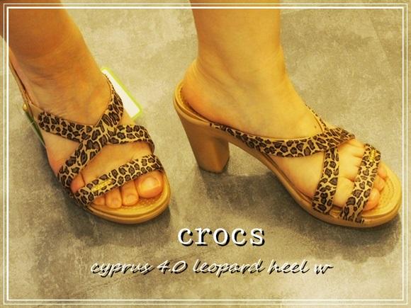 クロックス サイプラス 4.0 レオパード ヒール ウィメン 口コミ cyprus 4.0 leopard heel w
