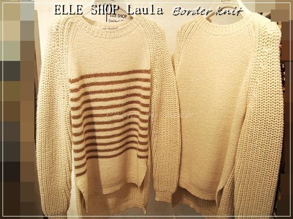 エル ラウラ ボーダーニット border-knit