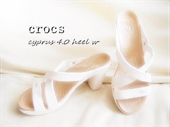 クロックス サイプラス 口コミ crocs-cyprus-4.0