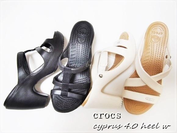 crocs-cyprus-4.0  (7)