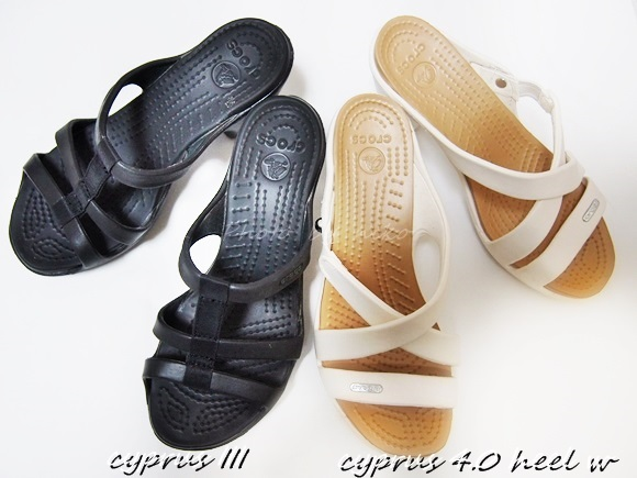 crocs-cyprus-4.0  (8)