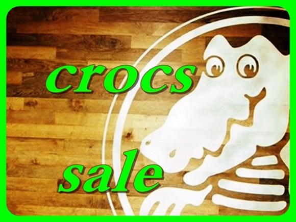 クロックス セールは最大半額・送料無料・返品可能だから買いやすい
