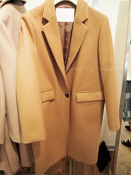 elle-kaon-frill-Chester coat (2)