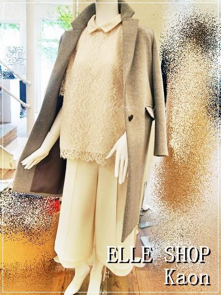 elle-kaon-frill-Chester coat (7)