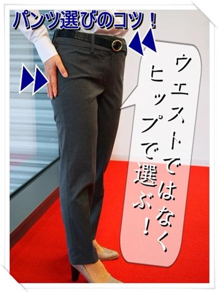 Bikei-silhouette-pants (6)