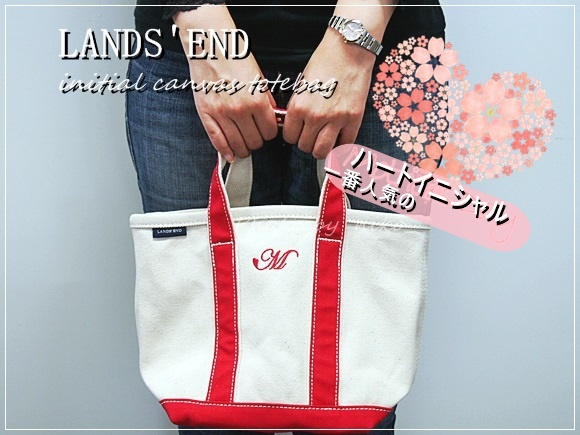 landsend-canvas-totebag-10