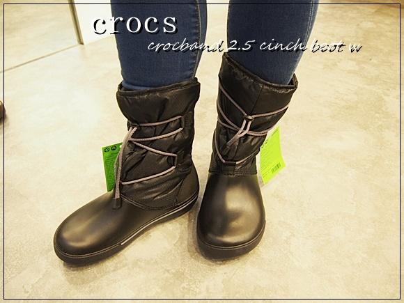 クロックス クロックバンド 2.5 シンチ ブーツ ウィメン 口コミ 評判