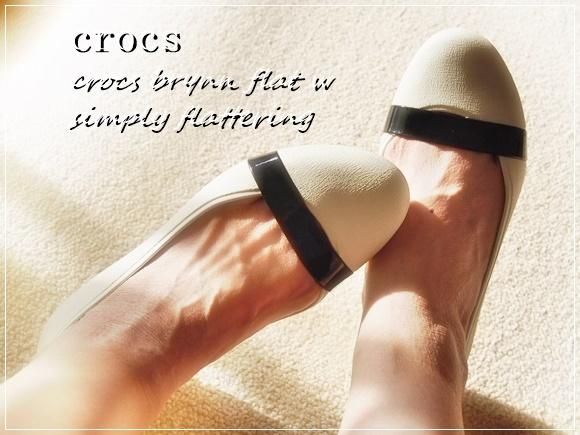 クロックス ブリン フラット ウィメン crocs brynn flat w 口コミ 評判