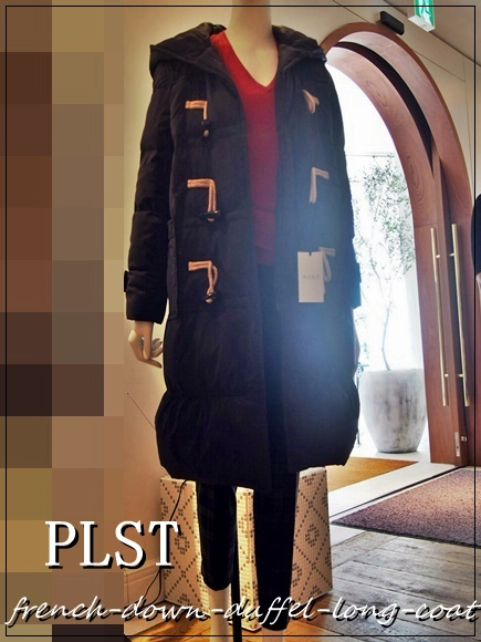 plst-french-down-duffel-long-coat (7)
