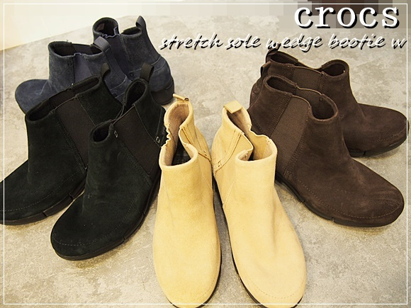 stretch sole wedge bootie (1)