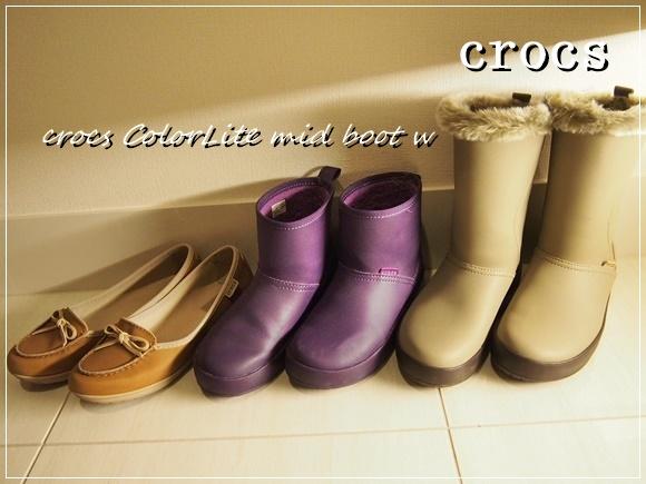 crocs クロックス カラーライト ミッドブーツ ウィメン 口コミ 評判