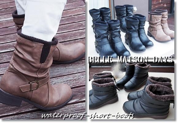 ベルメゾンデイズ(BELLE MAISON DAYS)レディース 防水・防滑ショートブーツ 口コミ
