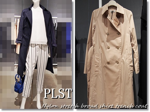 PLST Nylon stretch broad shirt trench coat