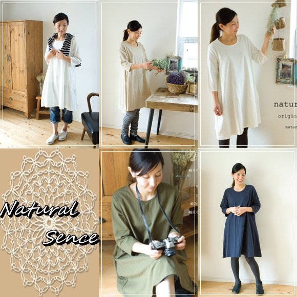 one-piece dress natural sence (7)