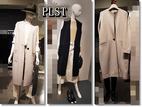 plst-tricot-bonding-long-gilet-coat (9)