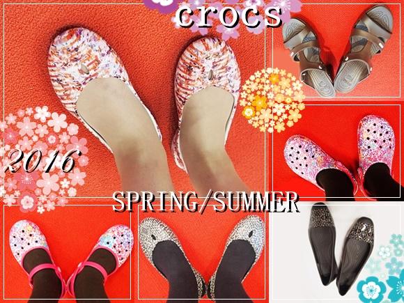 crocs クロックス レディース 2016春夏