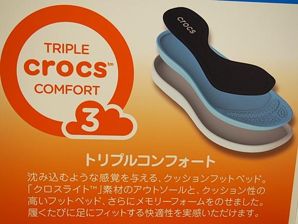 crocs-comfort-level (3)