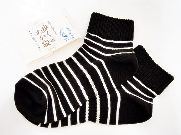 米ぬか靴下 かかとケア 手袋 効果 口コミ 評判 (1)
