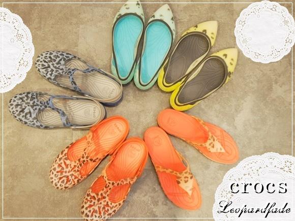 crocs-leopardfade (10)