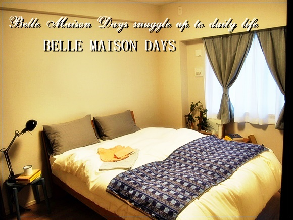 belle-maison-days-furniture (14)