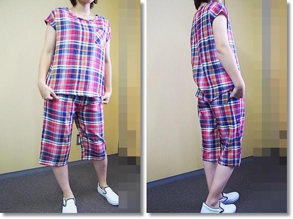 belle-maison-pajamas-2