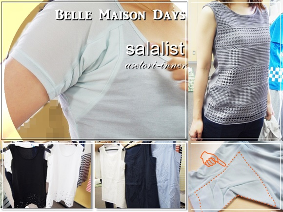 bellemaison-salalist-asetori-inner (37)