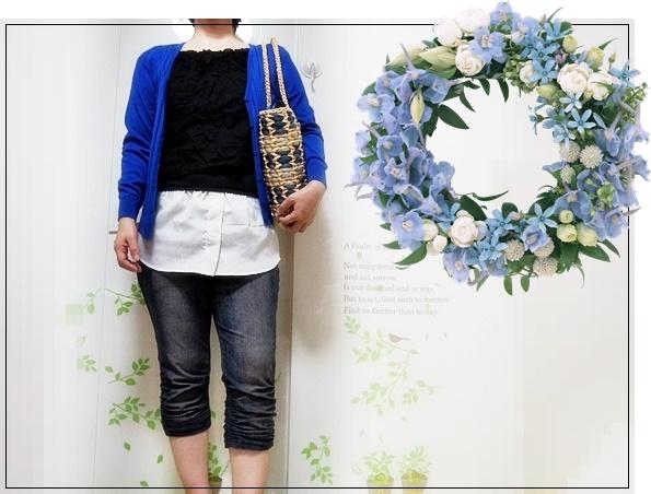 maliani-imunet-silk-cardigan (11)