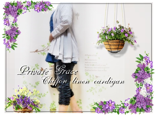 private-grace-rakuten-chiffon-linen-cardigan (13)