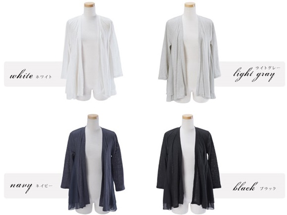 private grace 楽天 みき liala モデル (5)