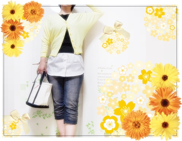 rakuten-sweet-sheep-Dolman Cardigan (1)