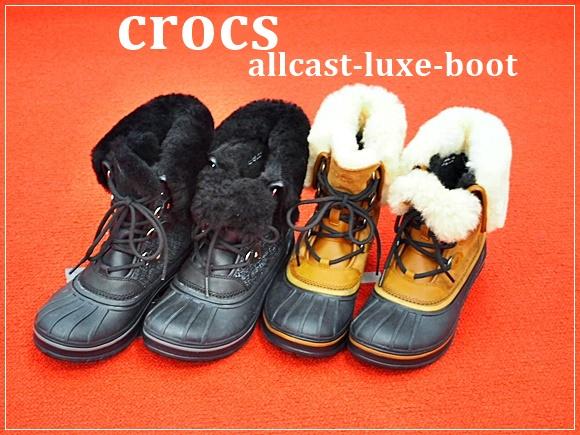 crocs-allcast-luxe-boot-1