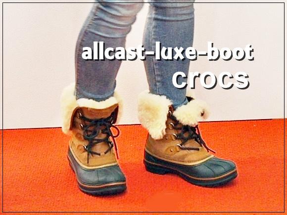 crocs-allcast-luxe-boot クロックス レディース ブーツ