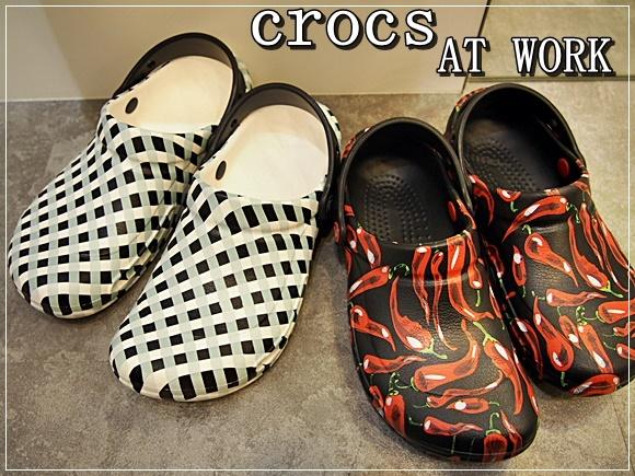 crocs-work-1