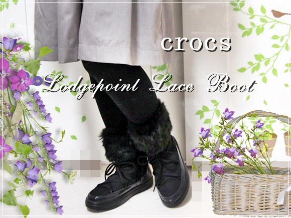 クロックス レディース ブーツ