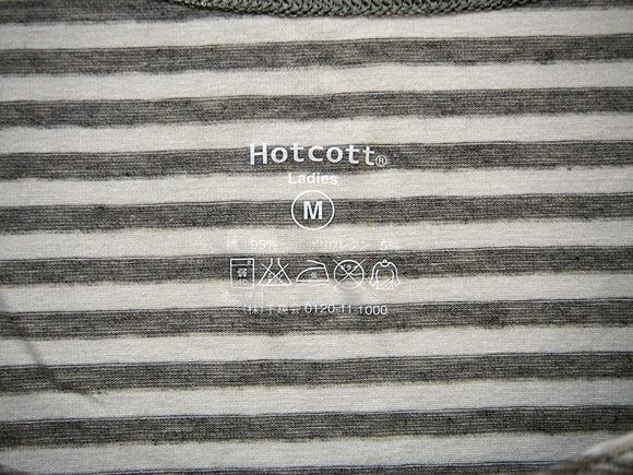 hotcott-belle-maison-18